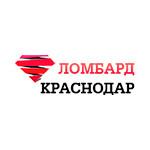 Ломбард Краснодар
