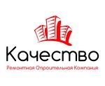 РСК Качество