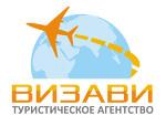 Туристическое агентство Визави