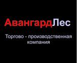 ТПК АвангардЛес
