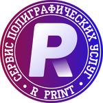 R Print