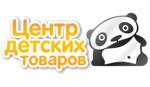"""Центр детских товаров """"Панда"""""""
