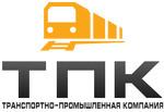 """ООО """"Транспортно-промышленная компания"""""""