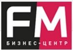 Бизнес-центр FM