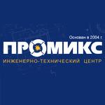 ИТЦ «ПРОМИКС» — производитель электромеханических замков