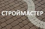 «СТРОЙМАСТЕР»