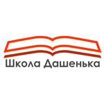 """Частная школа """"Дашенька"""""""