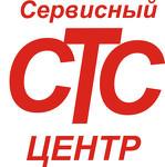 "Торгово-сервисный центр ""СТС-центр"""