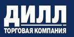 """ООО """"Торговая Компания ДИЛЛ"""""""