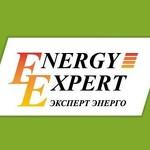Эксперт Энерго