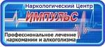 Наркологический центр Импульс в Краснодаре