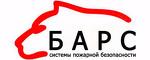 ООО «БАРС» - системы пожарной безопасности