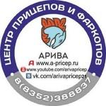 ООО АРИВА