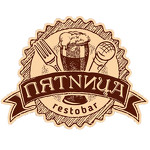 Пицца, роллы с доставкой - ПЯТНИЦА Курск