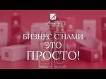 """ООО """"Армель"""""""