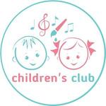 """Детский творческий клуб """"Сhildrens club """""""