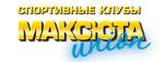 Спортивный клуб МАКСЮТА union