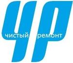 Компания «Чистый ремонт»