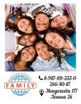 Языковая школа Family