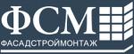 "ООО СК ""ФАСАДСТРОЙМОНТАЖ"""