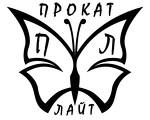 И.П. Головин А.С. Прокат лайт