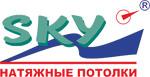 """Компания """"SKY"""",Натяжные потолки"""