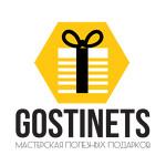 Интернет-магазин полезных подарков Gostinets