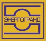 """ООО """"Энергогранд"""""""