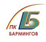 ООО ПК Бармингов