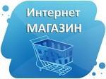 Интернет магазин 24 Fenix Shop
