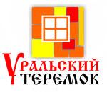 Уральский теремок