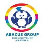 Школа ментальной арифметики «AВАCUS GROUP»