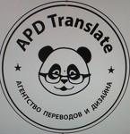 АПД Транслейшнз