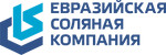 Евразийская Соляная Компания