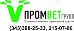 Промышленно-ветеринарная группа ООО