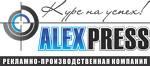 Алекспресс Альметьевск