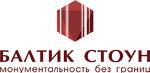 Балтик Стоун (Тюмень)