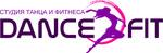 Студия танца и фитнеса DanceFit