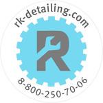 RK-detailing