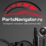 Partsnavigator.ru