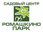 """Садовый центр """"Ромашкино Прак"""""""