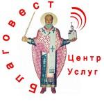 """АНО Центр услуг и социальной помощи """"Благовест"""""""
