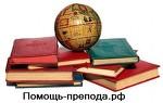 Помощь препода