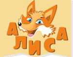 Интернет-магазин детских товаров  АЛИСА