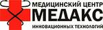 Медицинский центр инновационных технологий «Медакс»