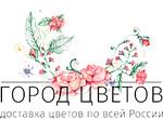 Город цветов