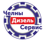 ЧелныДизельСервис