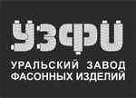 Уральский Завод Фасонных Изделий