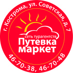 ПутевкаМаркет ✈ Турагентство