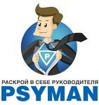 Центр психологии управления PSYMAN